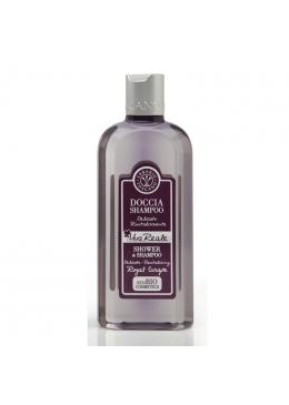 Dầu Tắm Gội Shower Shampoo Royal Grape 250ml
