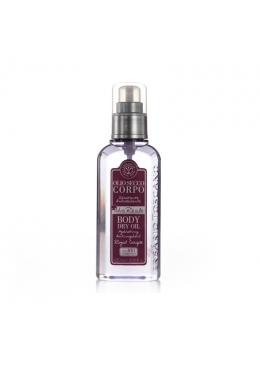 Body Dry Oil Royal Grape 125ml